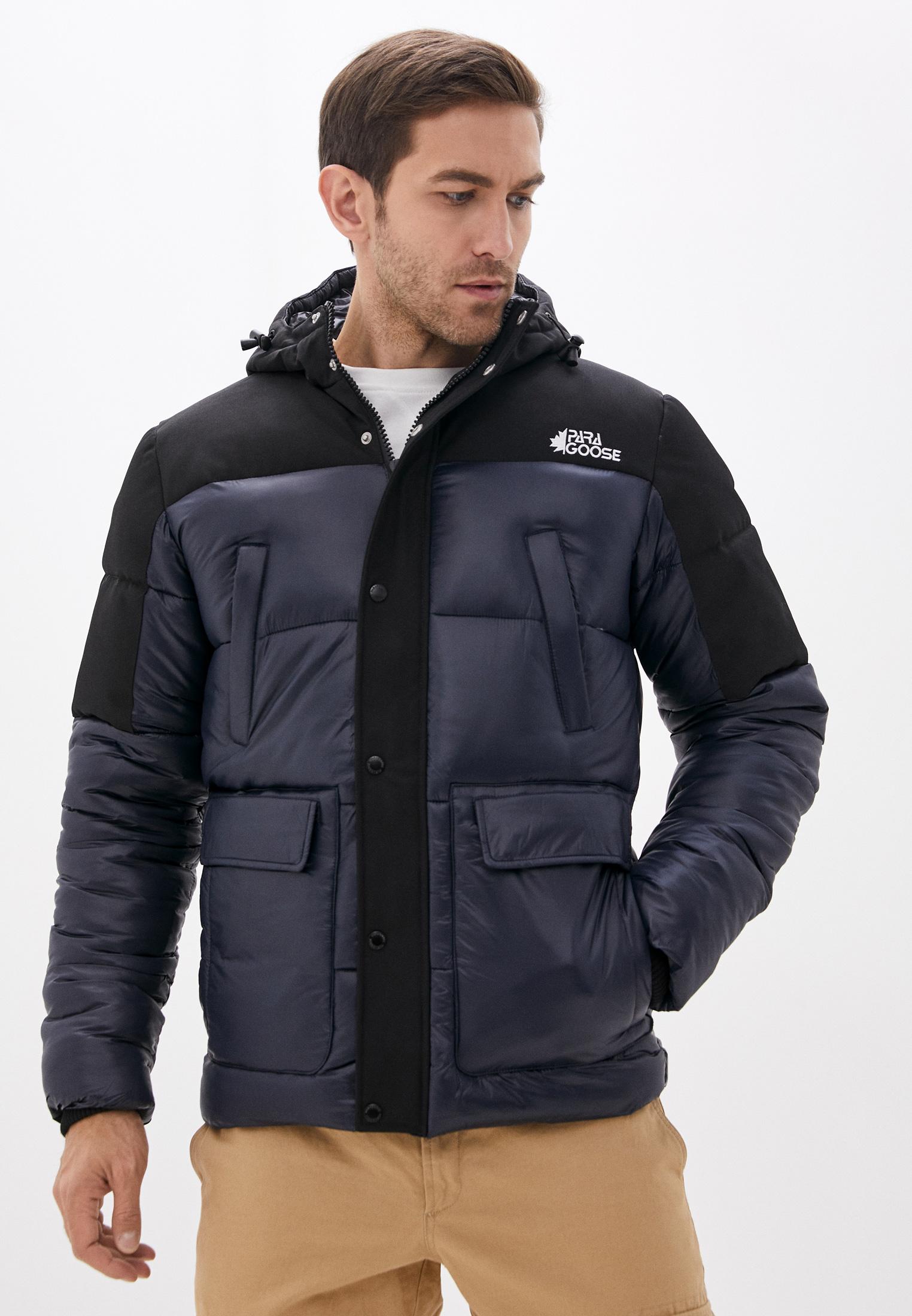 Утепленная куртка Paragoose HAPPY