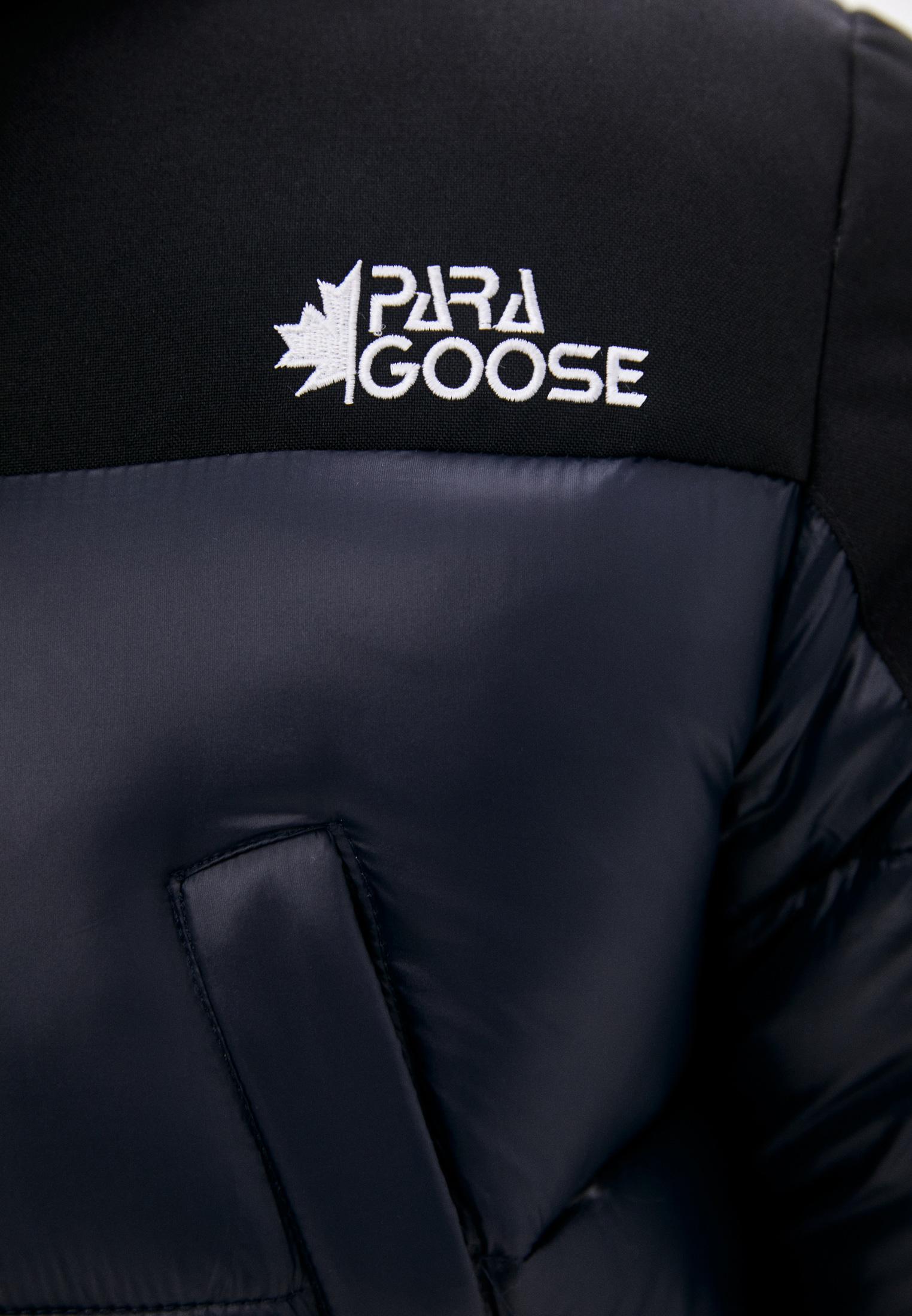 Утепленная куртка Paragoose HAPPY: изображение 5
