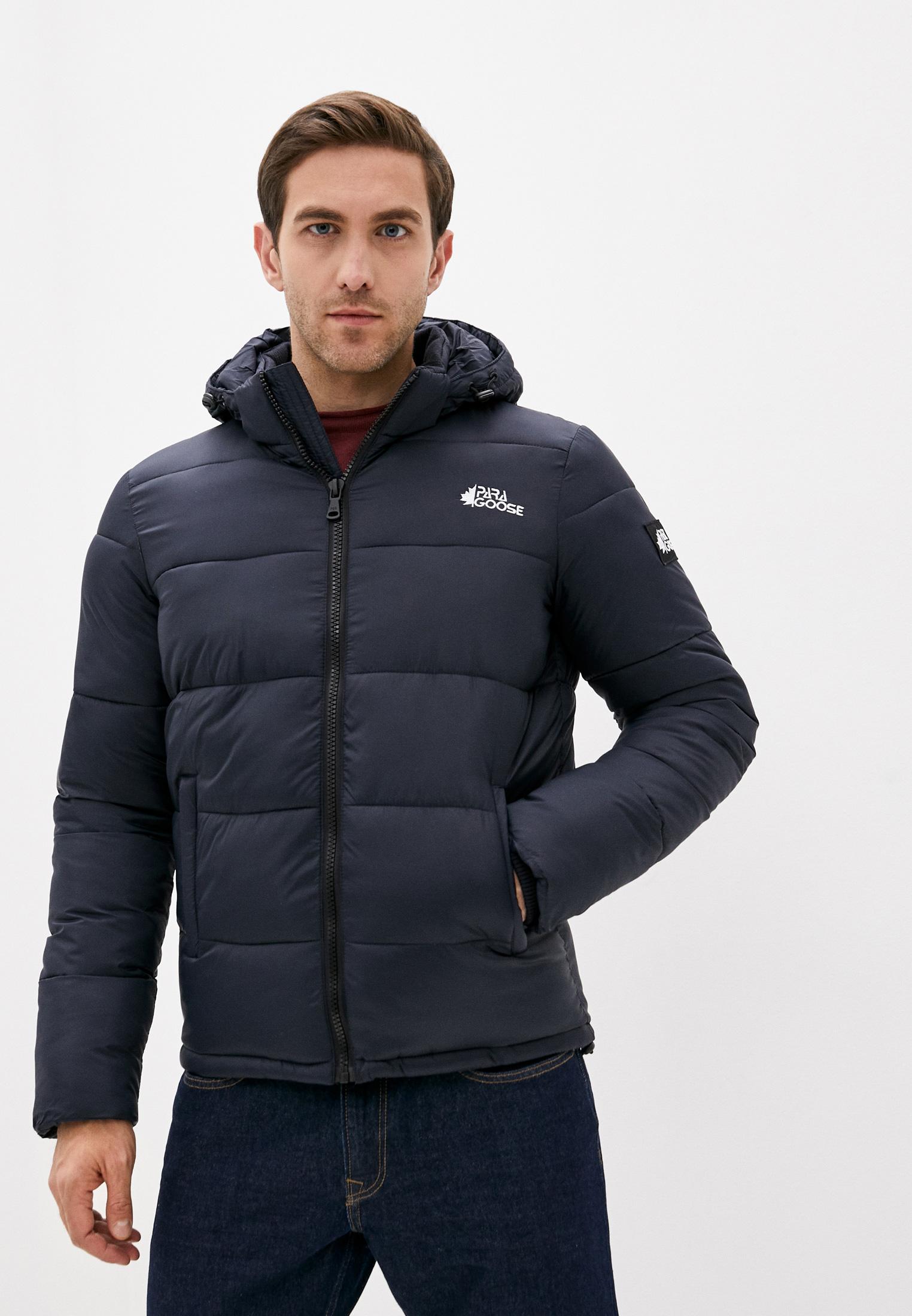 Утепленная куртка Paragoose RICARDO