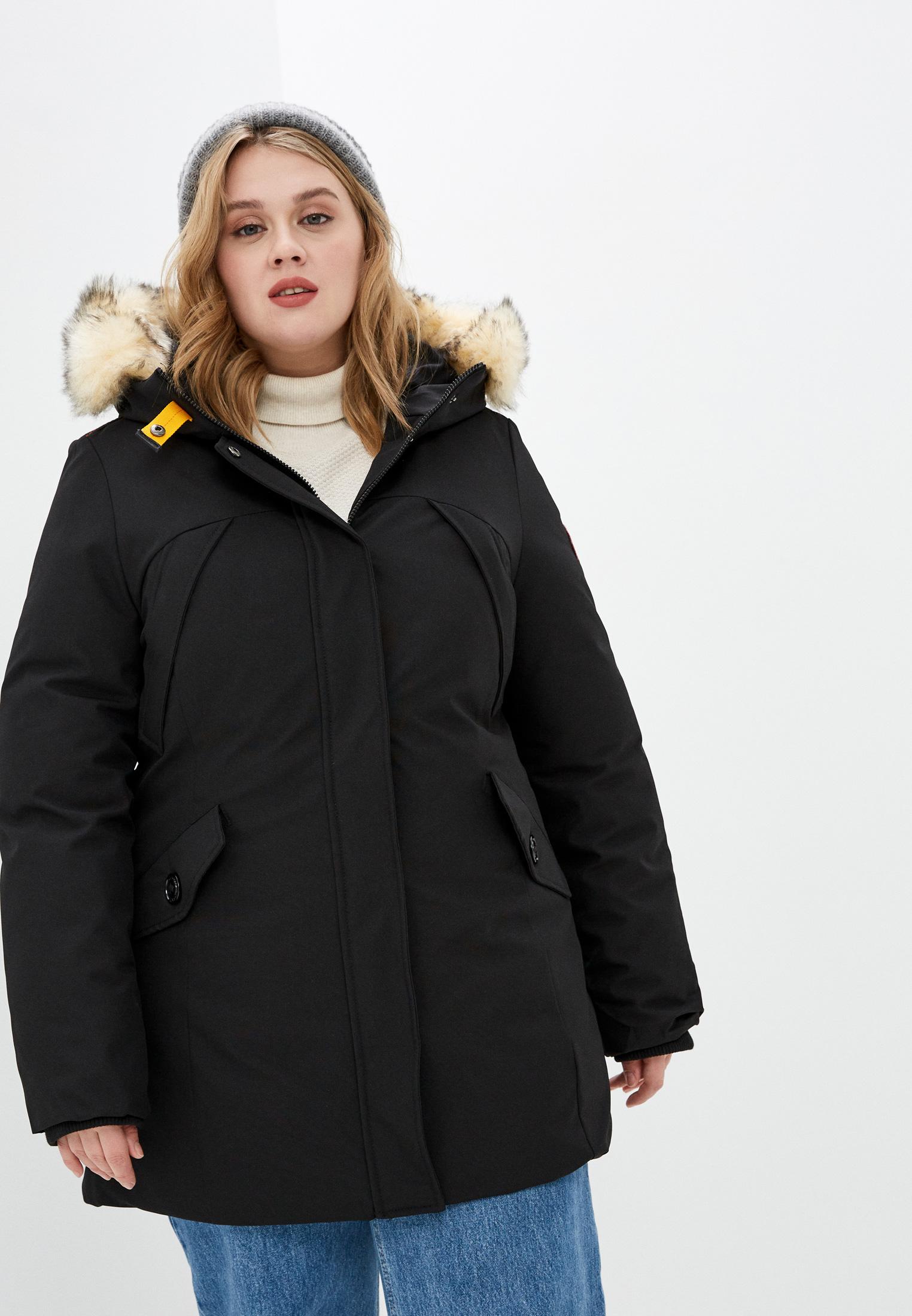 Утепленная куртка Paragoose COLETTE BIG