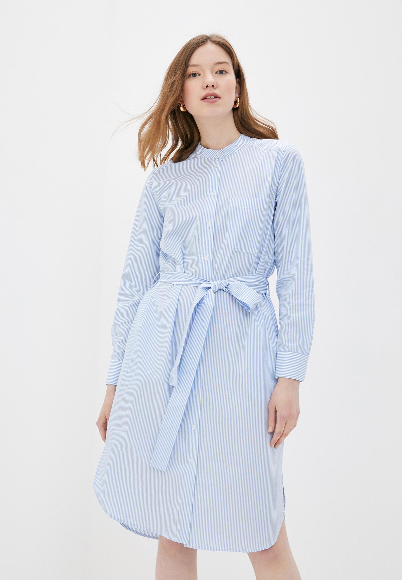 Платье Part Two 30305138