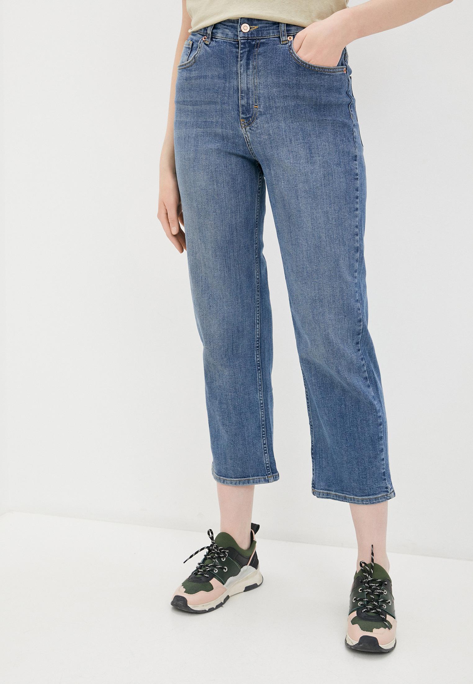 Прямые джинсы Part Two 30304829