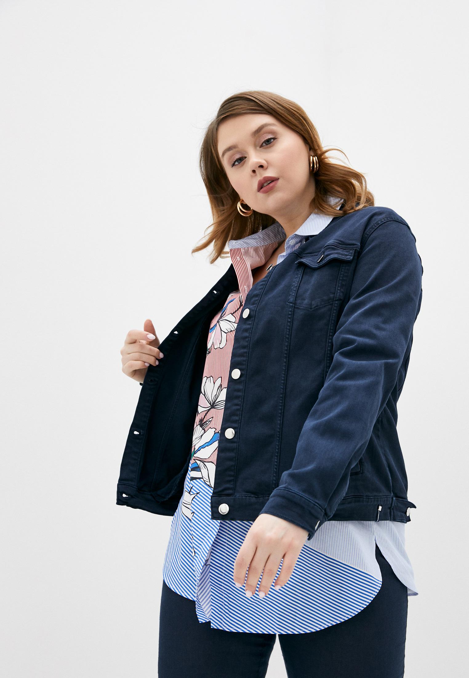 Джинсовая куртка Persona by Marina Rinaldi 1041260