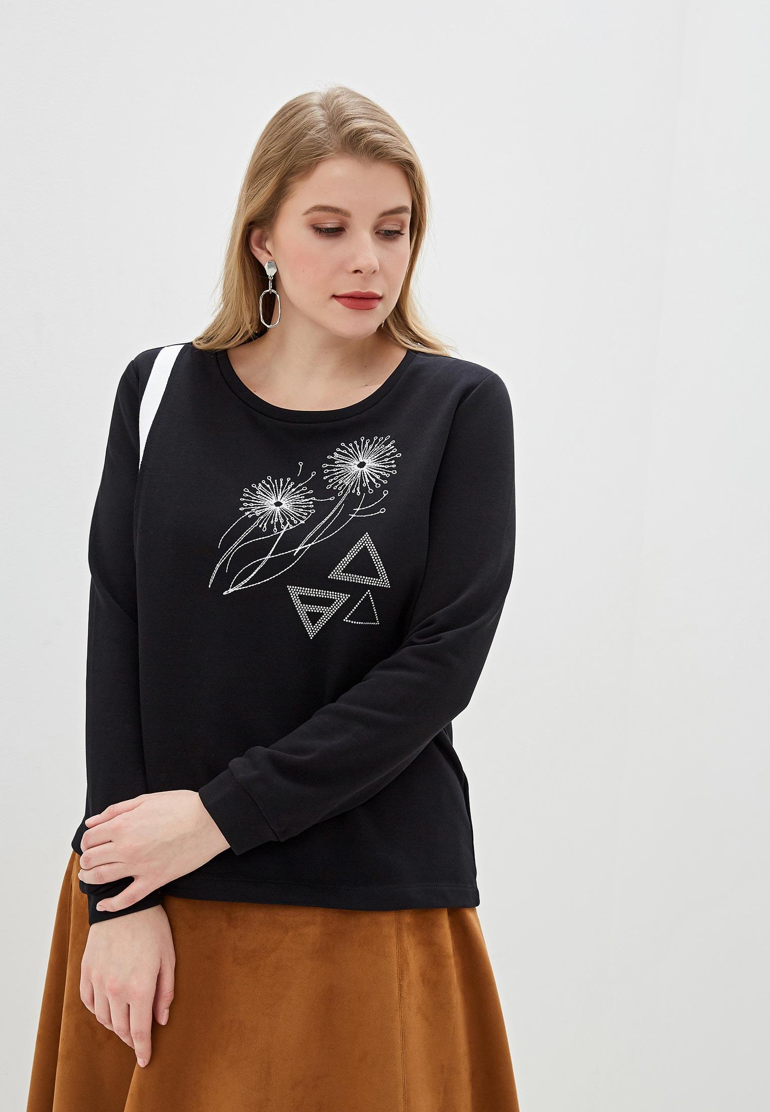 Sarah Hurley Softie Kit De Couture Deer