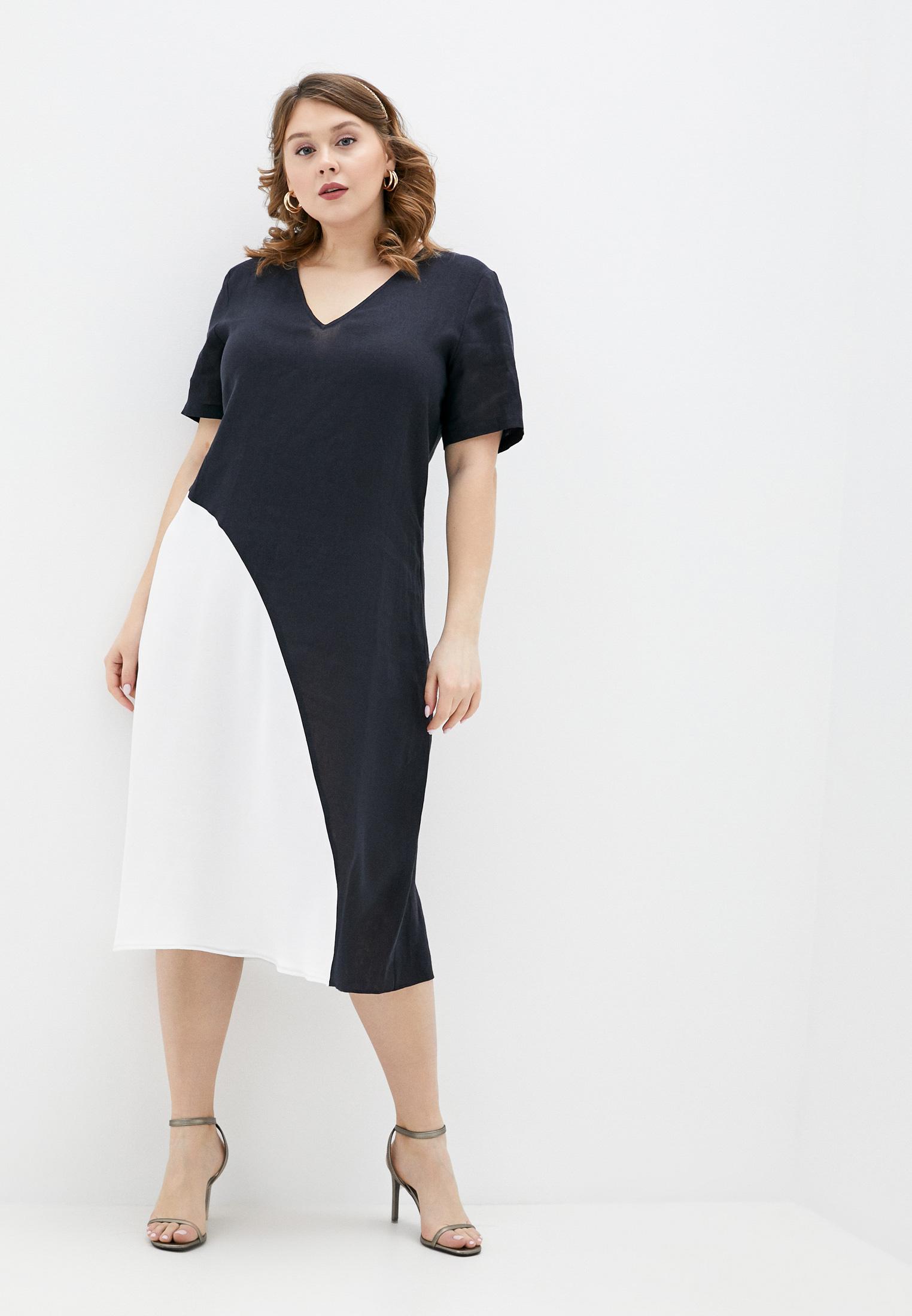 Повседневное платье Persona by Marina Rinaldi 1222170