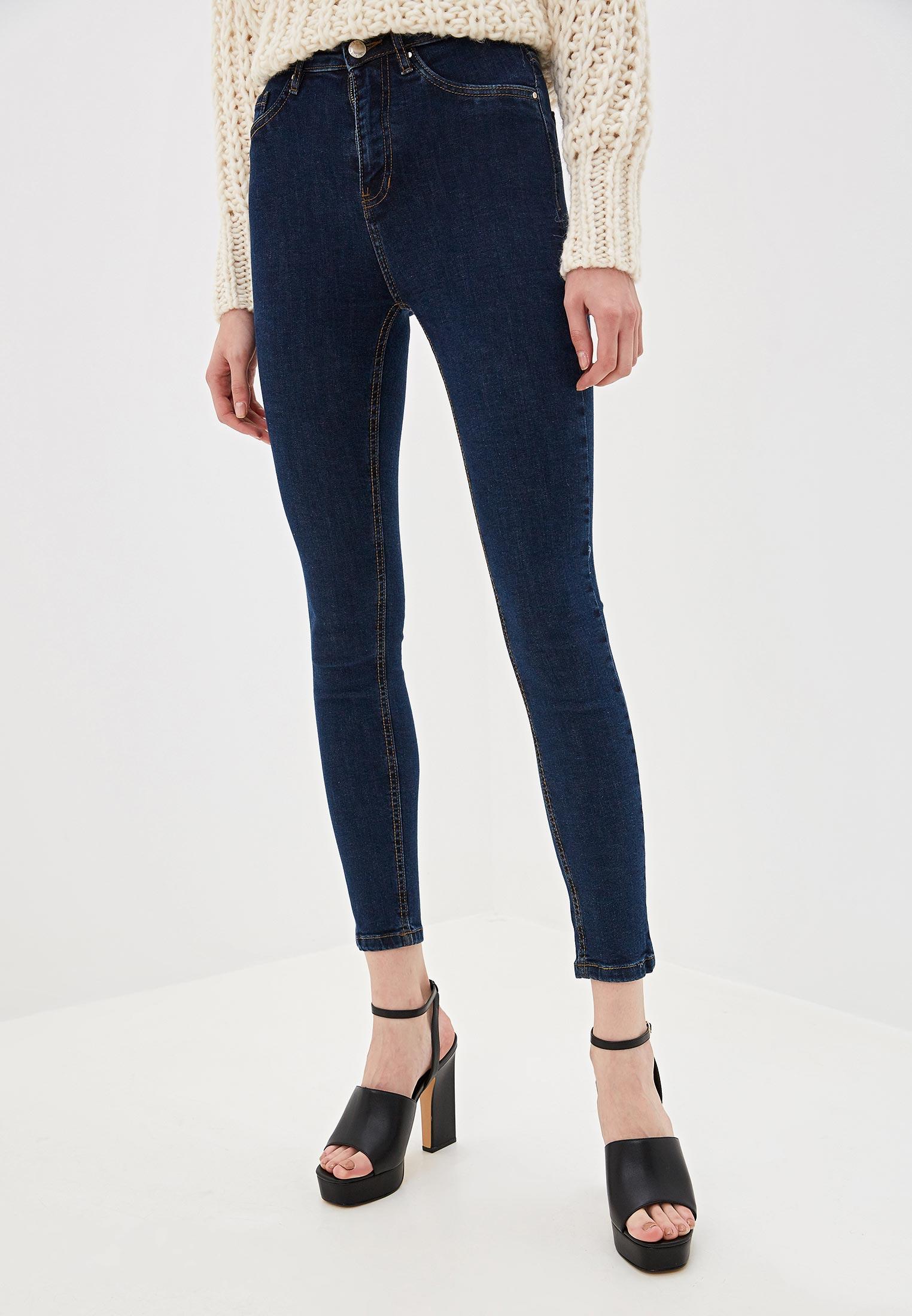 Зауженные джинсы Pink Woman 3004.219