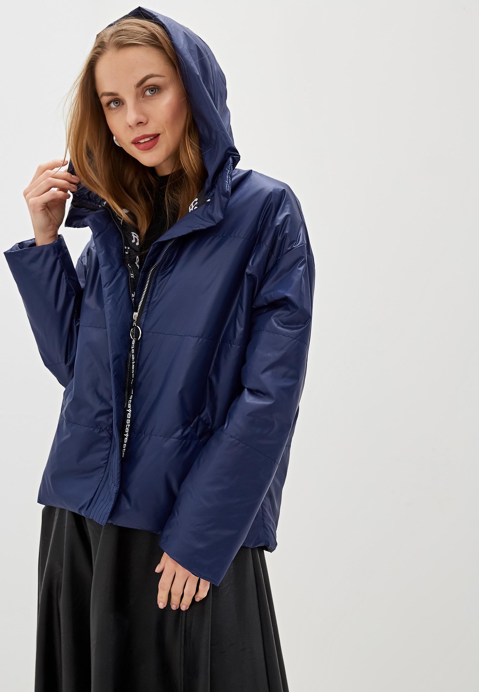 Утепленная куртка Pink Summer PS1223