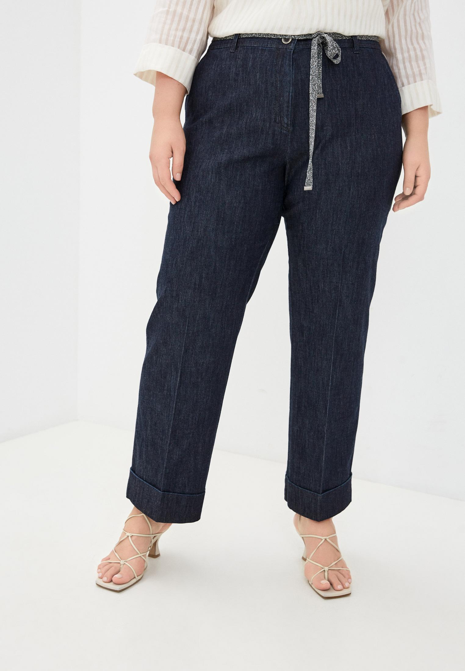 Зауженные джинсы Piazza Della Scala P003Y019TJ