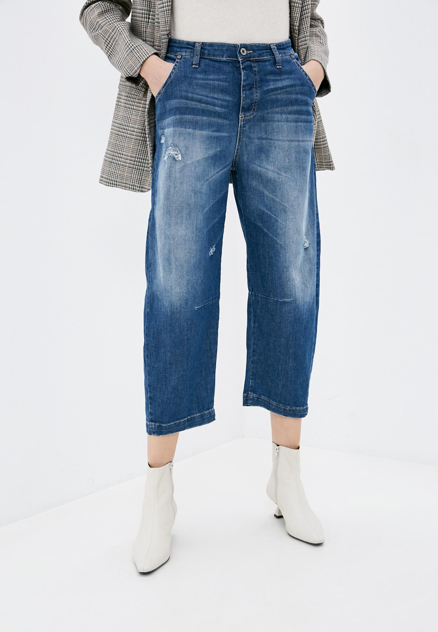 Широкие и расклешенные джинсы Please P1O3BQ2P3I
