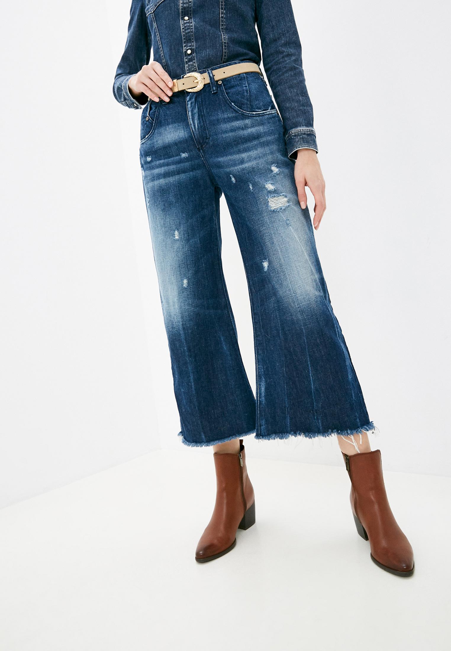 Широкие и расклешенные джинсы Please P1WQEH0MCD