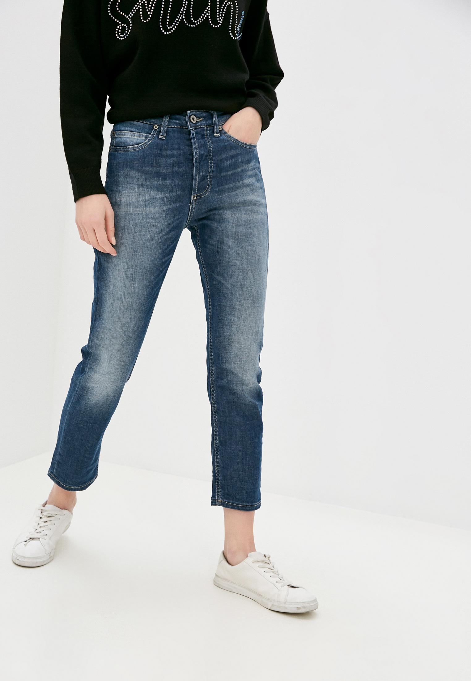 Зауженные джинсы Please P66MBQ2E02