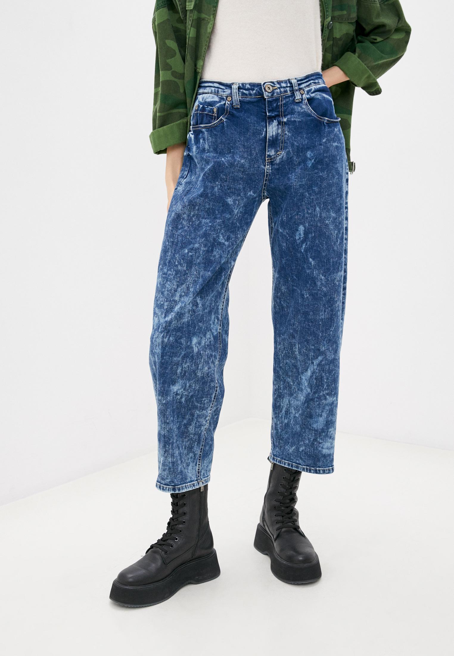 Прямые джинсы Please Джинсы Please