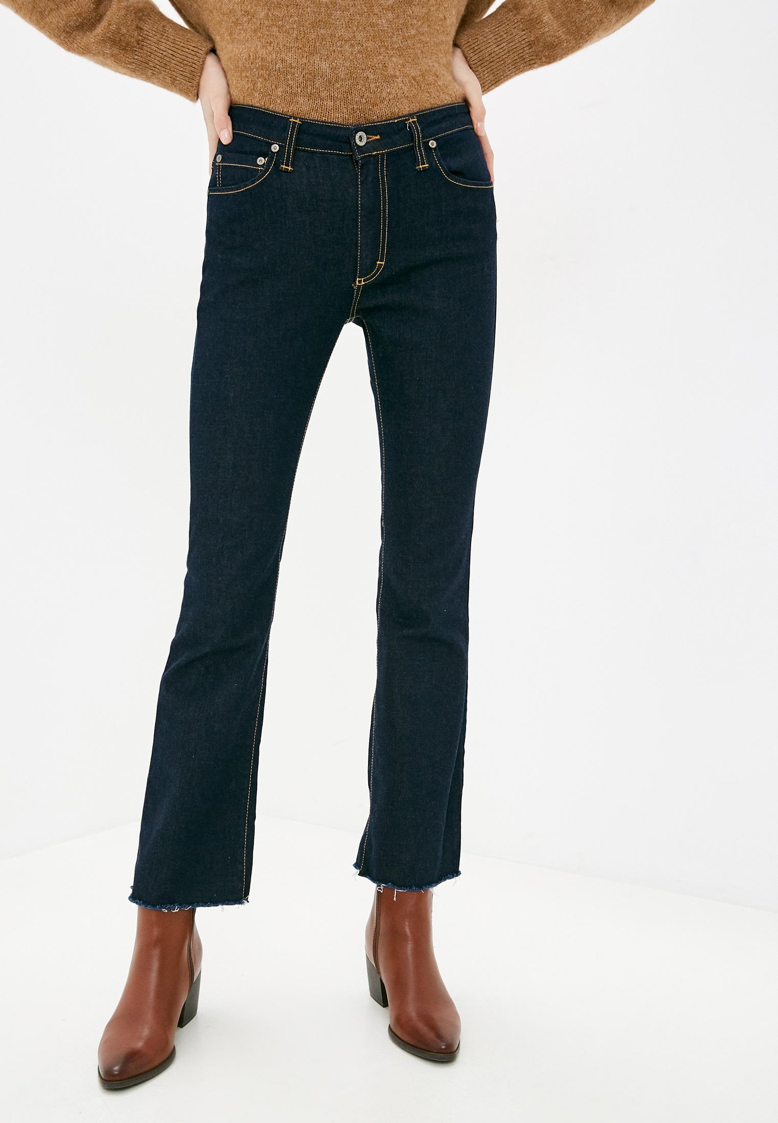 Прямые джинсы Please P1JEKM6W49