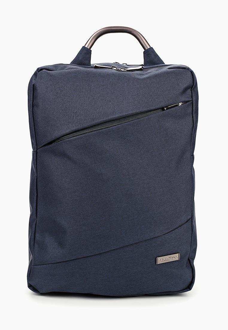 Городской рюкзак Polar П0047-04 Navy