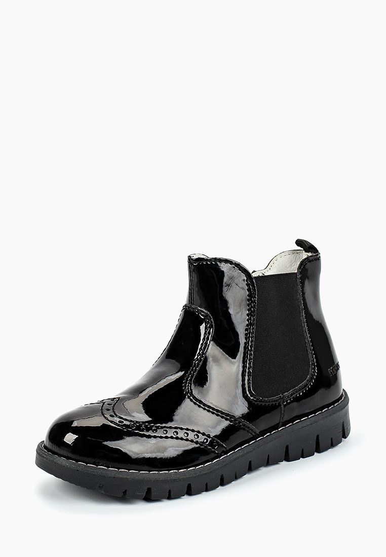 Ботинки для девочек Primigi 2385822