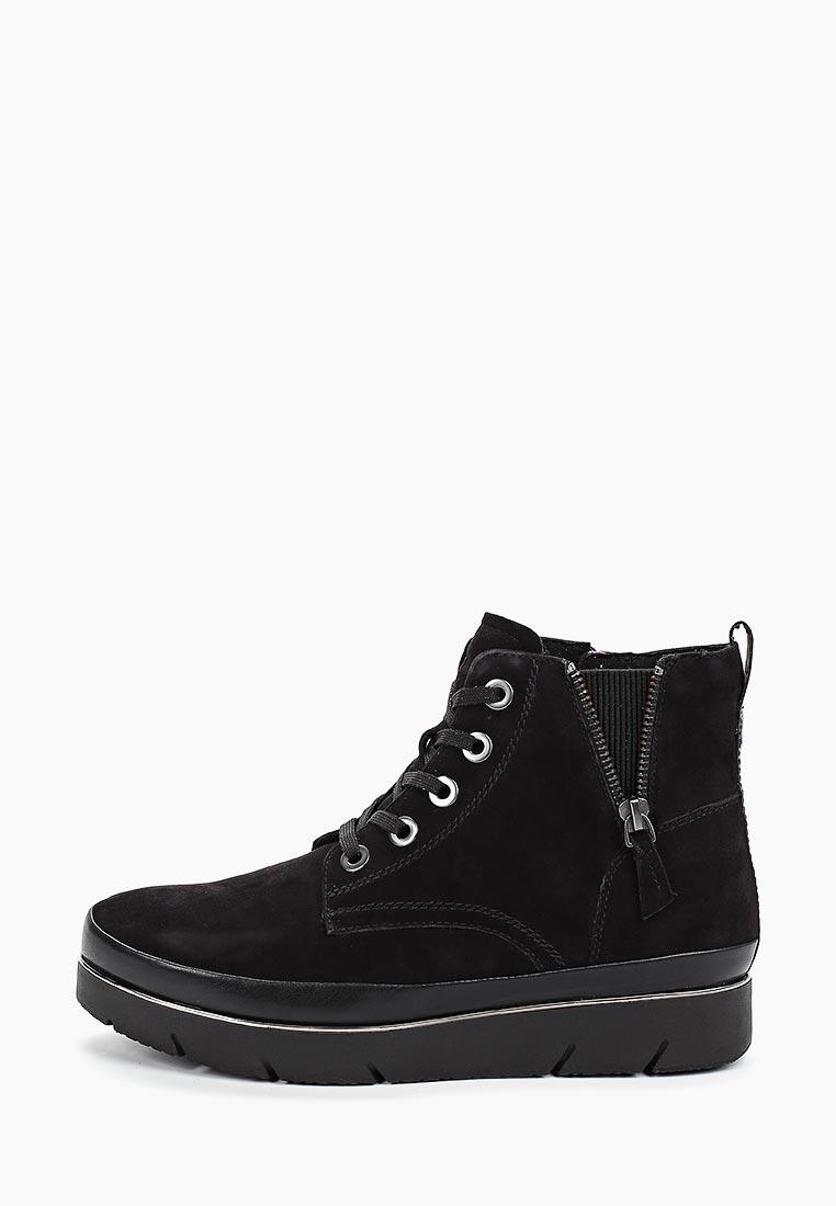 Женские ботинки Tamaris Pure Relax 1-1-25205-23