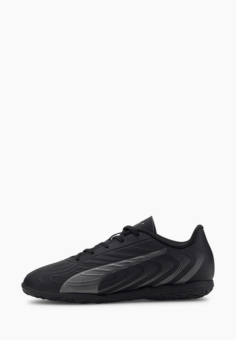 Обувь для мальчиков Puma (Пума) 105844