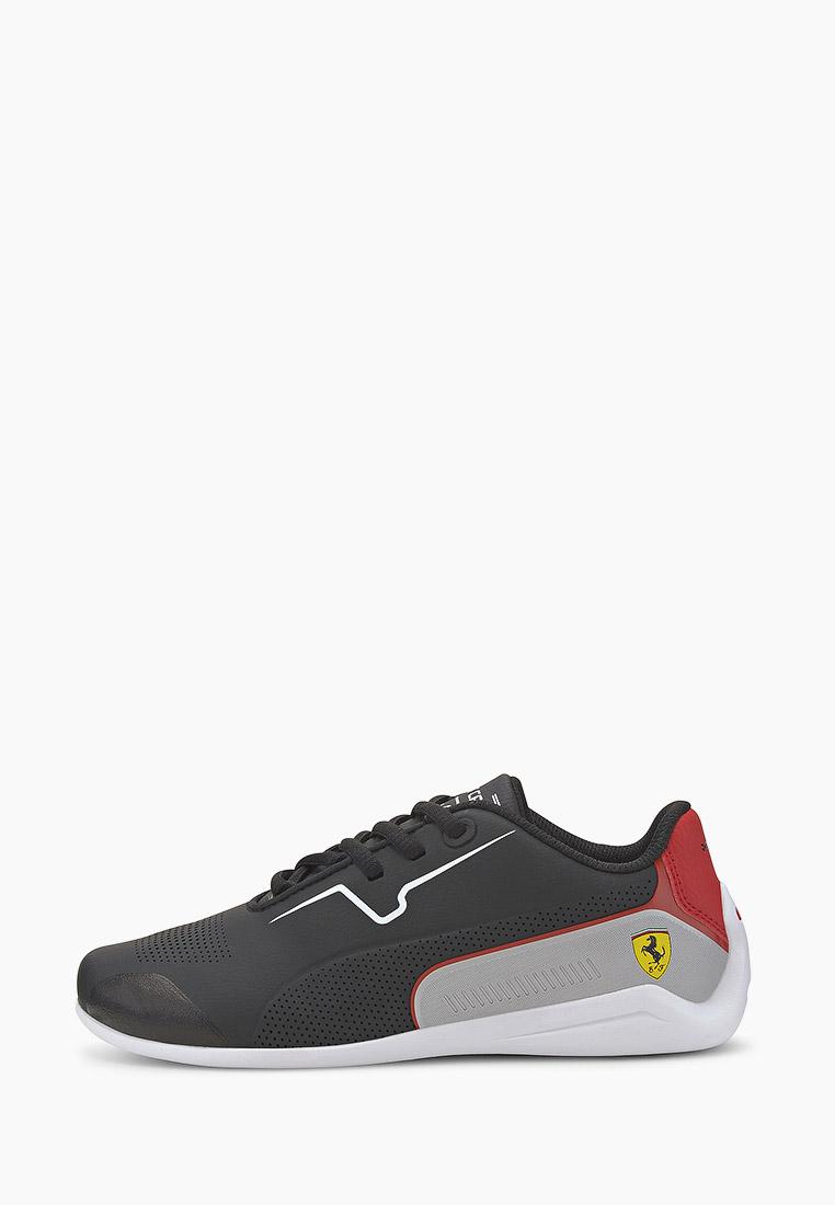 Кроссовки для мальчиков Puma (Пума) 339970