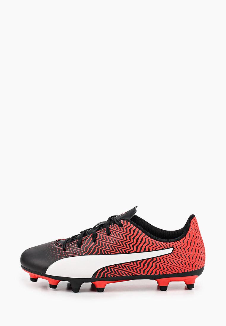 Обувь для мальчиков Puma (Пума) 106063
