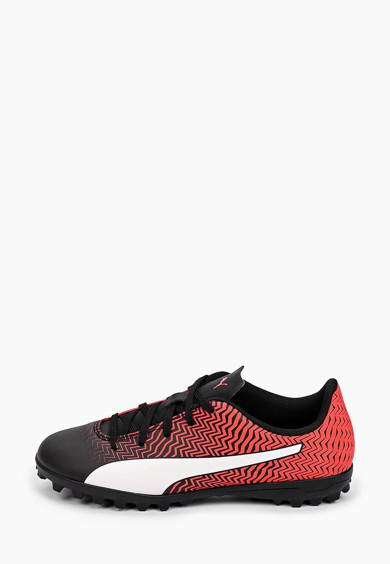 Обувь для мальчиков Puma (Пума) 106065