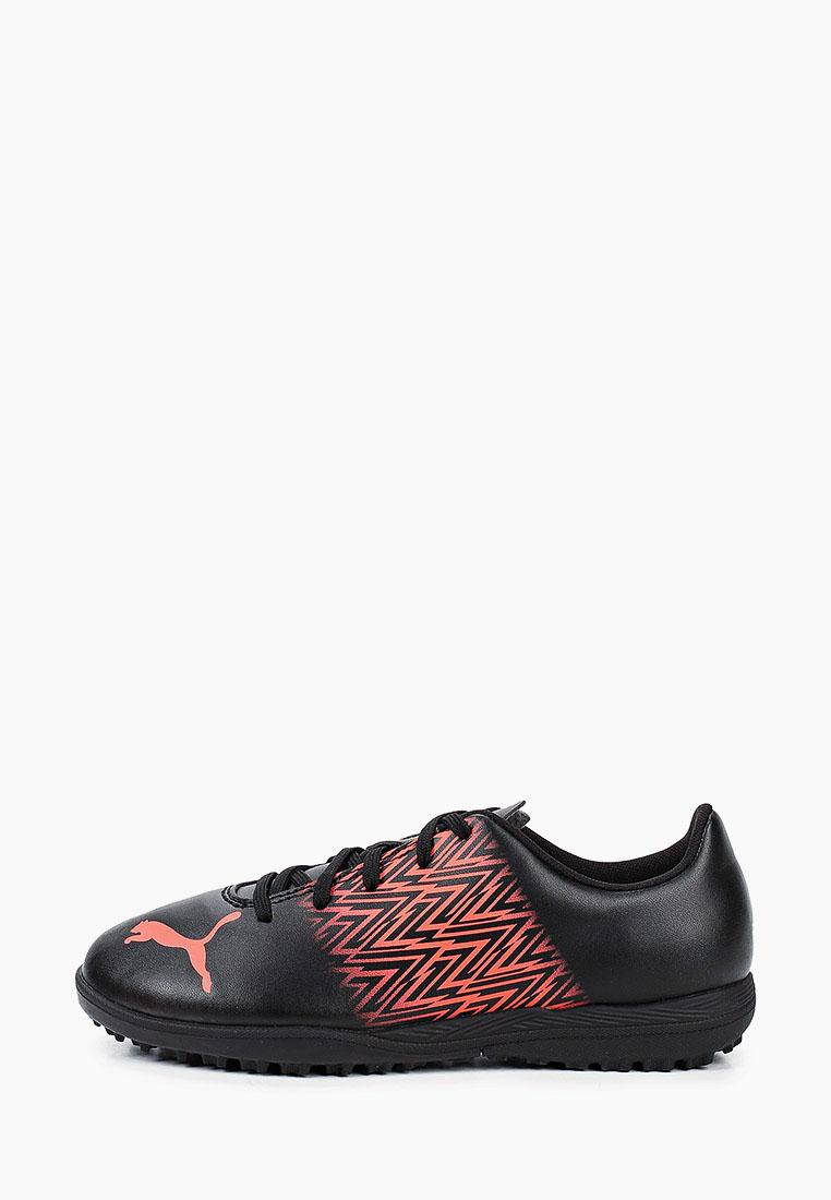 Обувь для мальчиков Puma (Пума) 106312