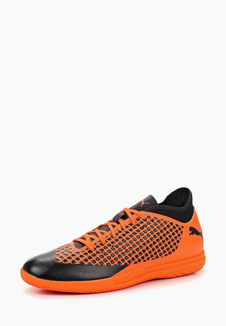Мужские кроссовки Puma (Пума) 10484202