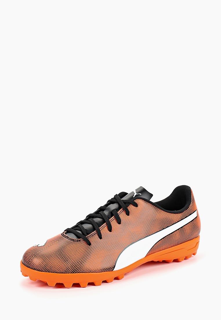 Мужские кроссовки Puma (Пума) 10480001