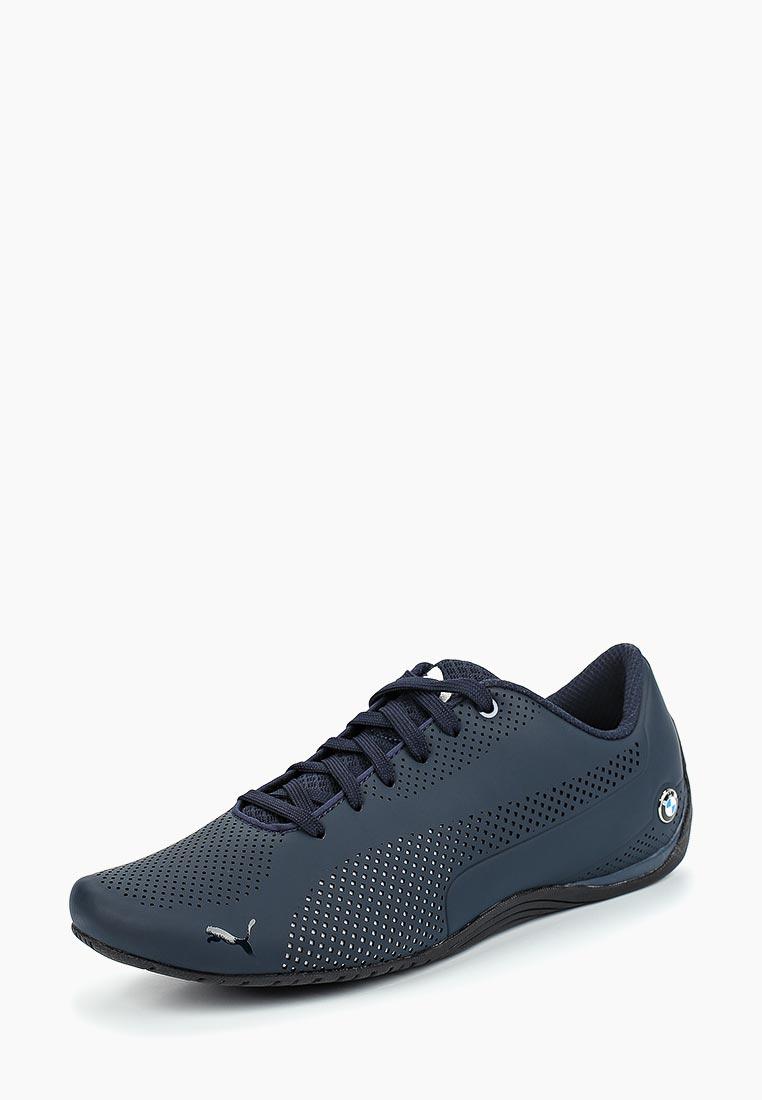 Мужские кроссовки Puma (Пума) 30588201