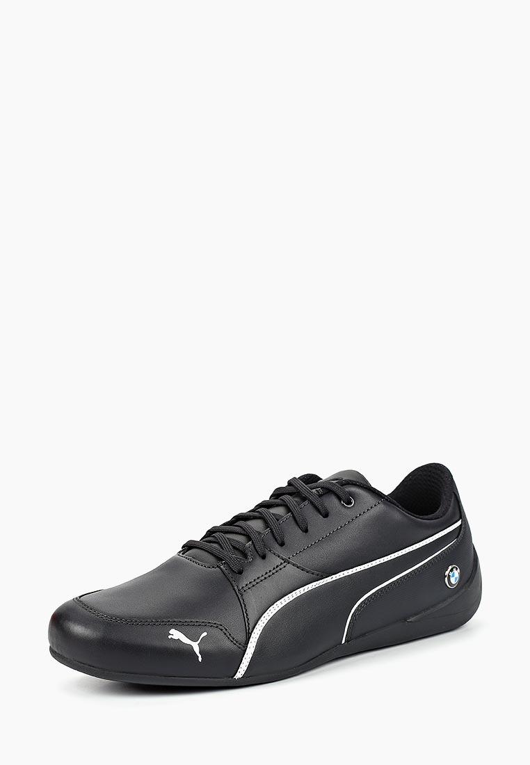 Мужские кроссовки Puma (Пума) 30598604