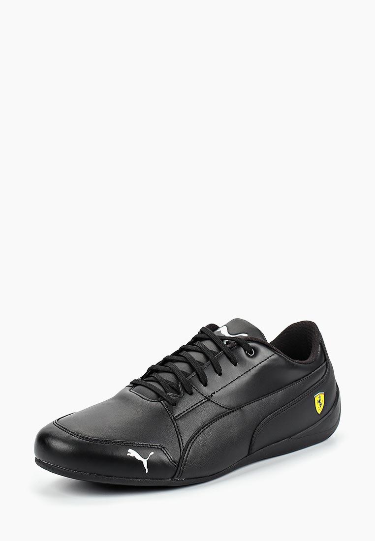 Мужские кроссовки Puma (Пума) 30599805