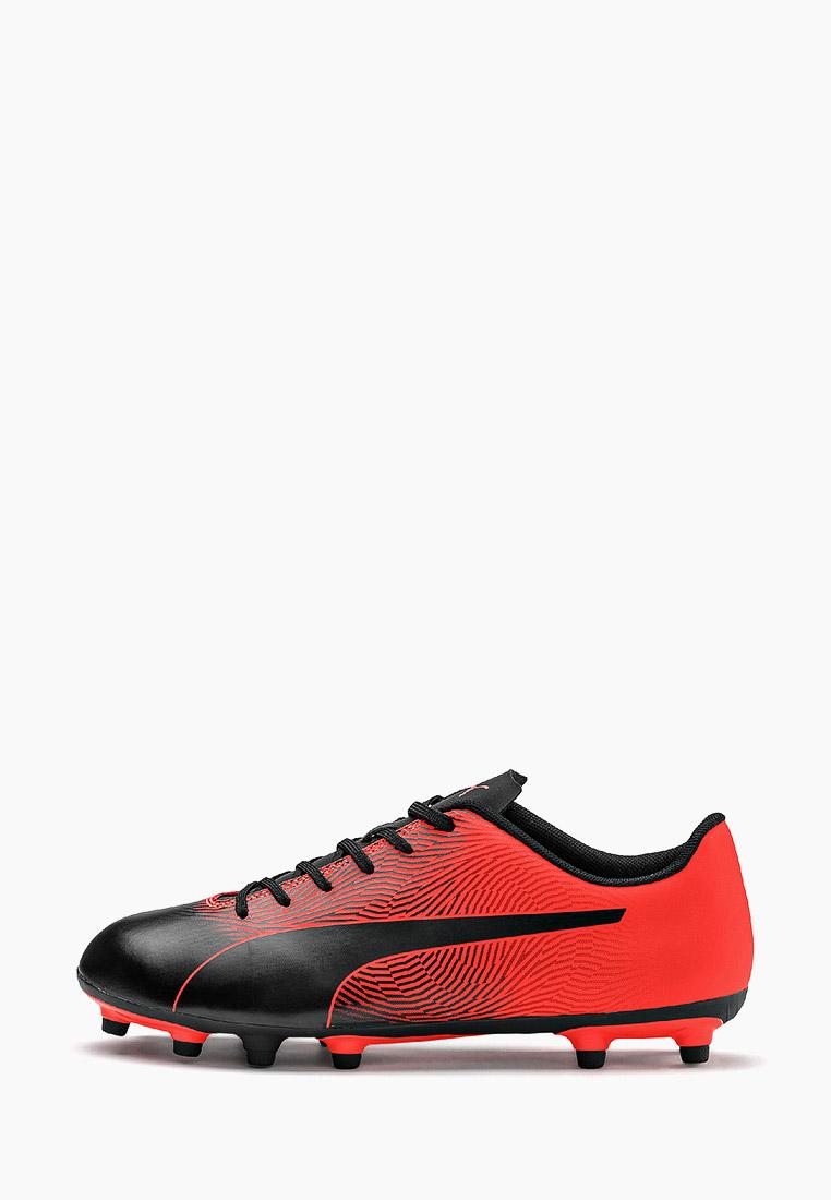Мужские кроссовки Puma (Пума) 105521