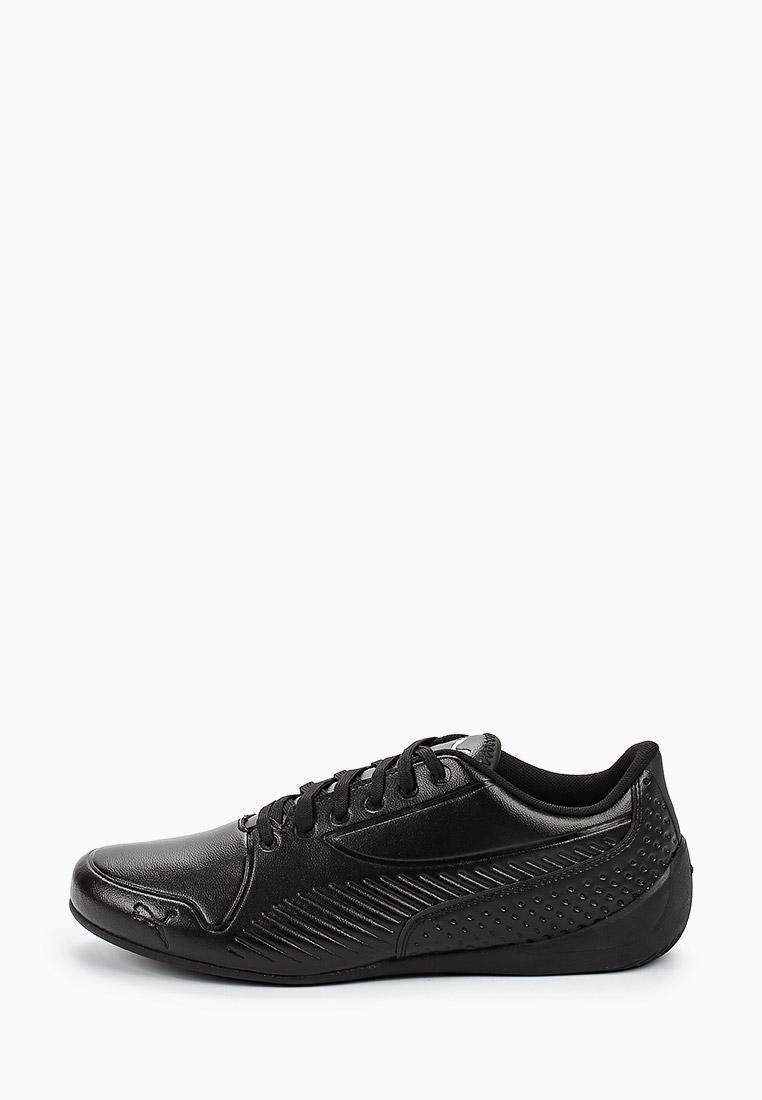 Мужские кроссовки Puma (Пума) 339862