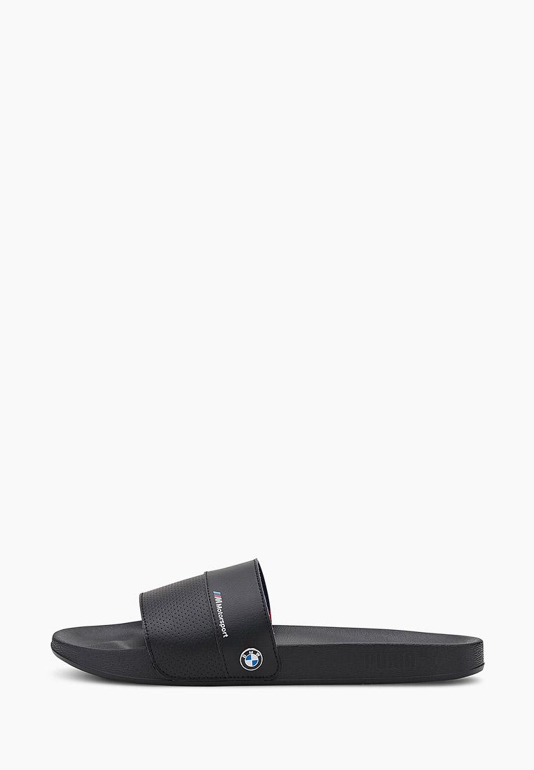 Мужская резиновая обувь Puma (Пума) 371552