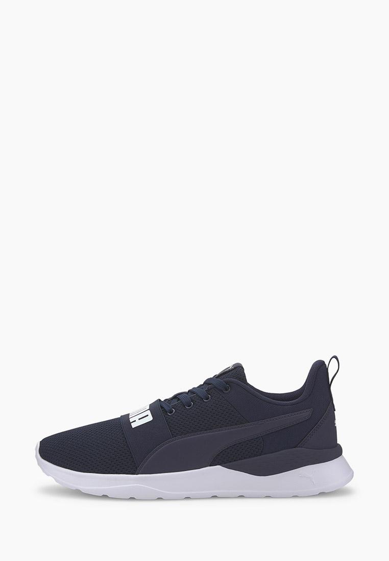 Мужские кроссовки Puma (Пума) 372362