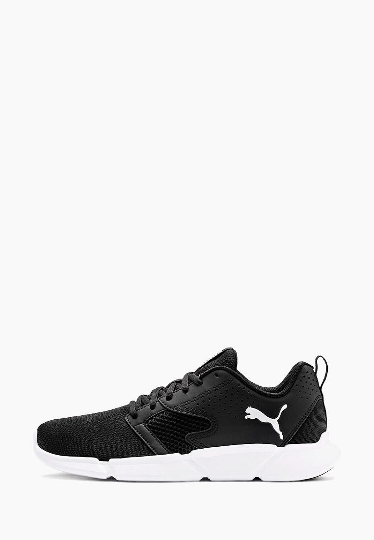 Мужские кроссовки Puma (Пума) 192805
