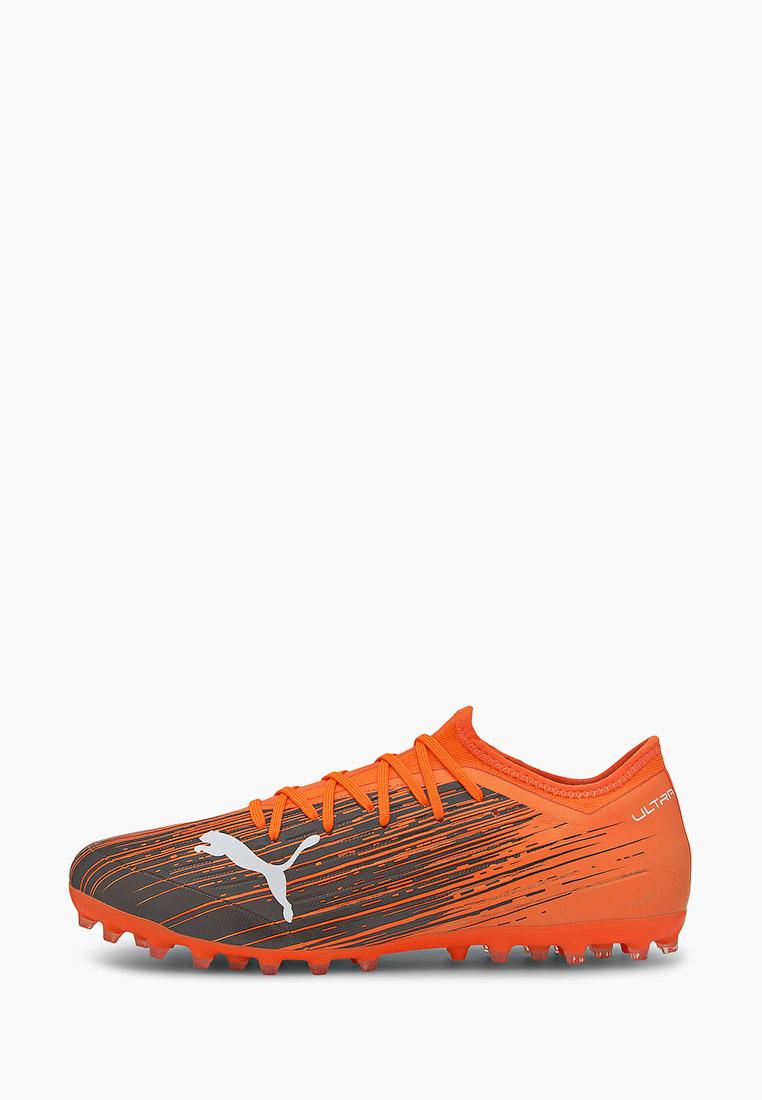Бутсы Puma (Пума) 106088