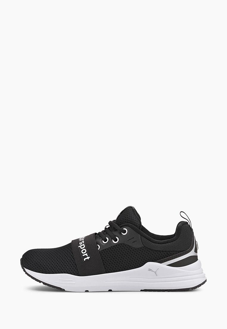 Мужские кроссовки Puma (Пума) 306554