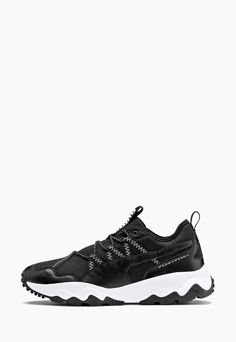 Мужские кроссовки Puma (Пума) 193130