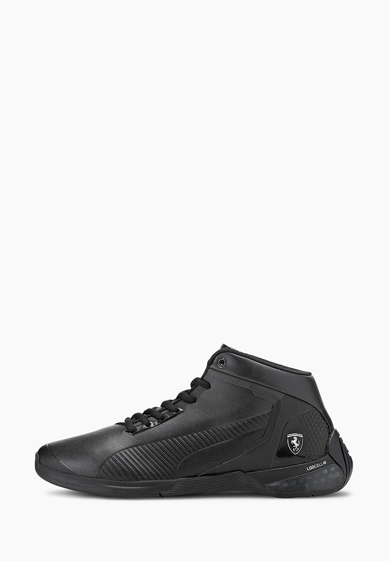 Мужские кроссовки Puma (Пума) 306583