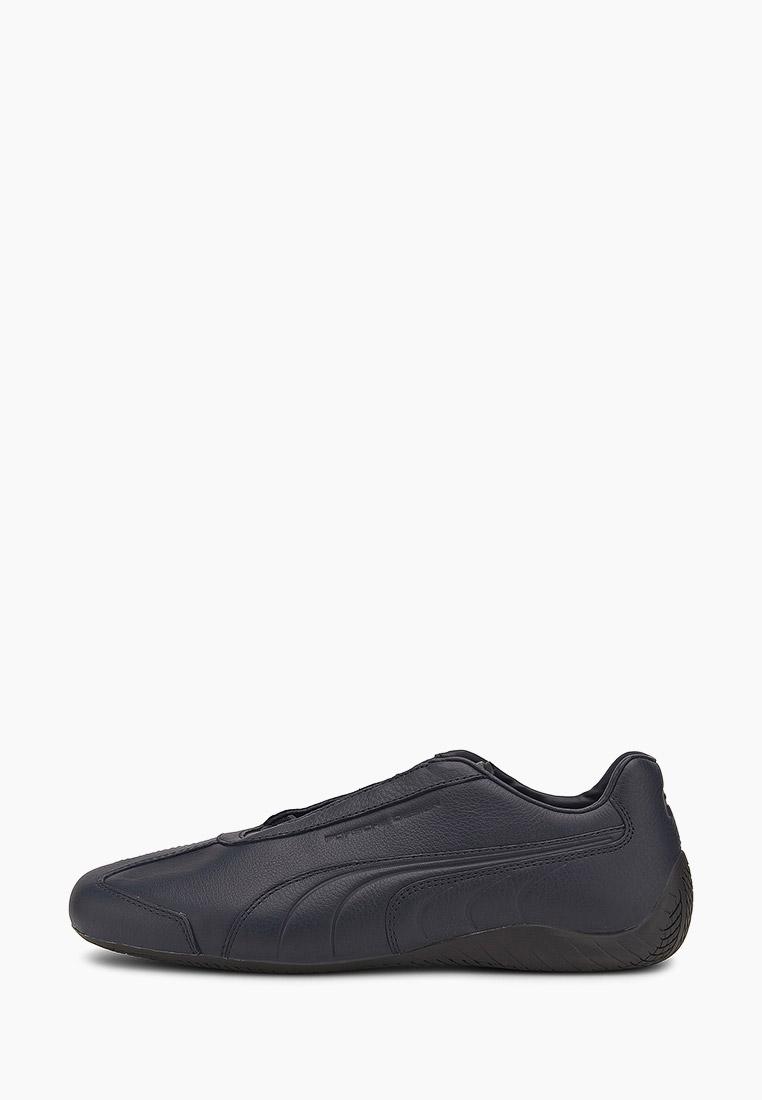 Мужские кроссовки Puma (Пума) 306579