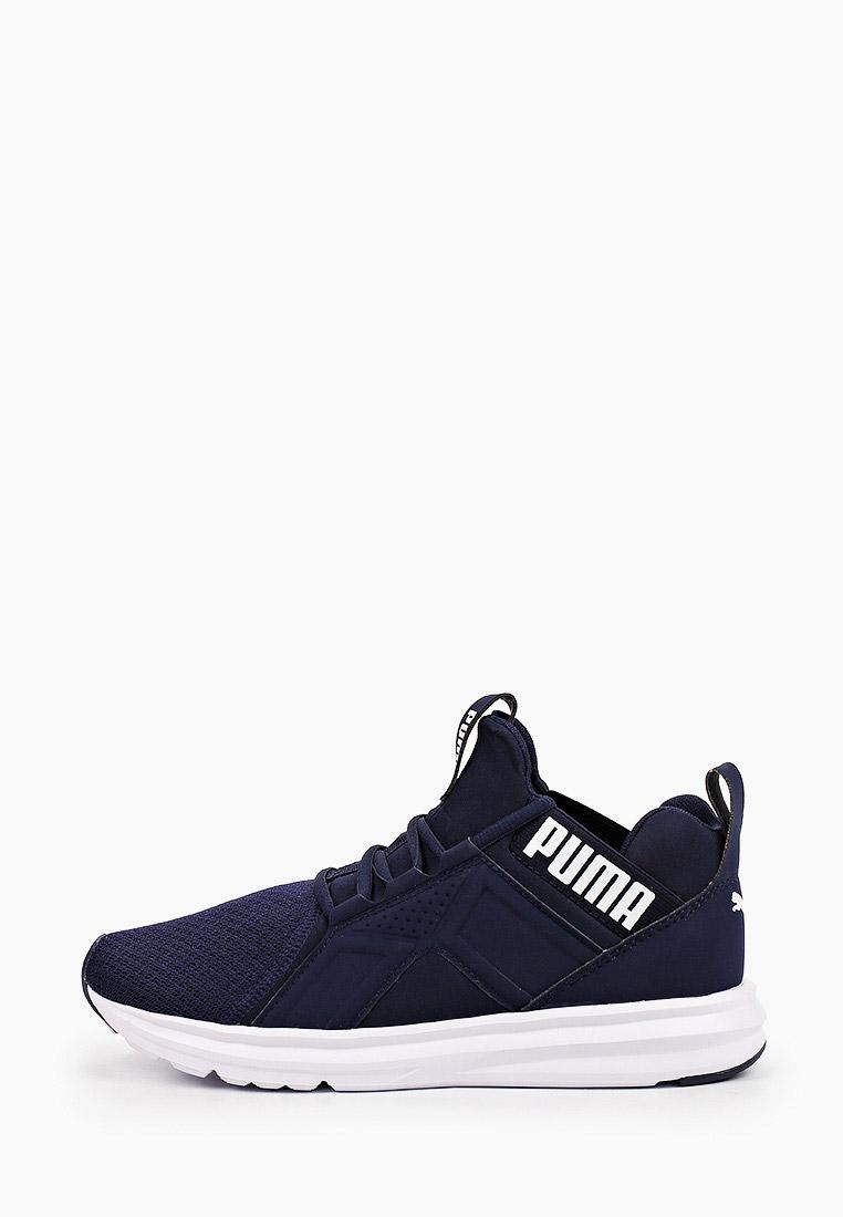 Мужские кроссовки Puma (Пума) 193710