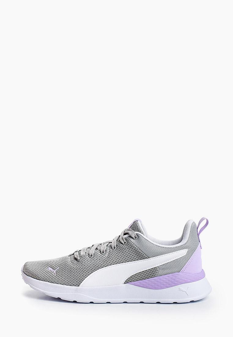 Мужские кроссовки Puma (Пума) 371128