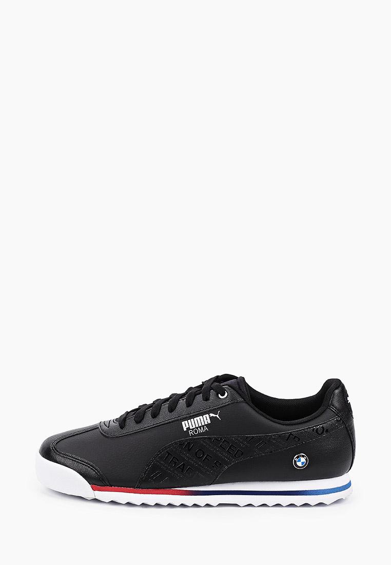 Мужские кроссовки Puma (Пума) 306638