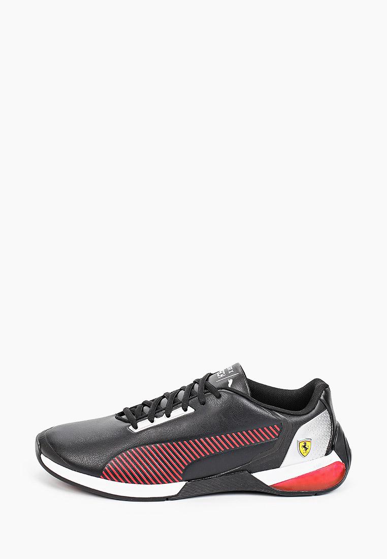Мужские кроссовки Puma (Пума) 306540