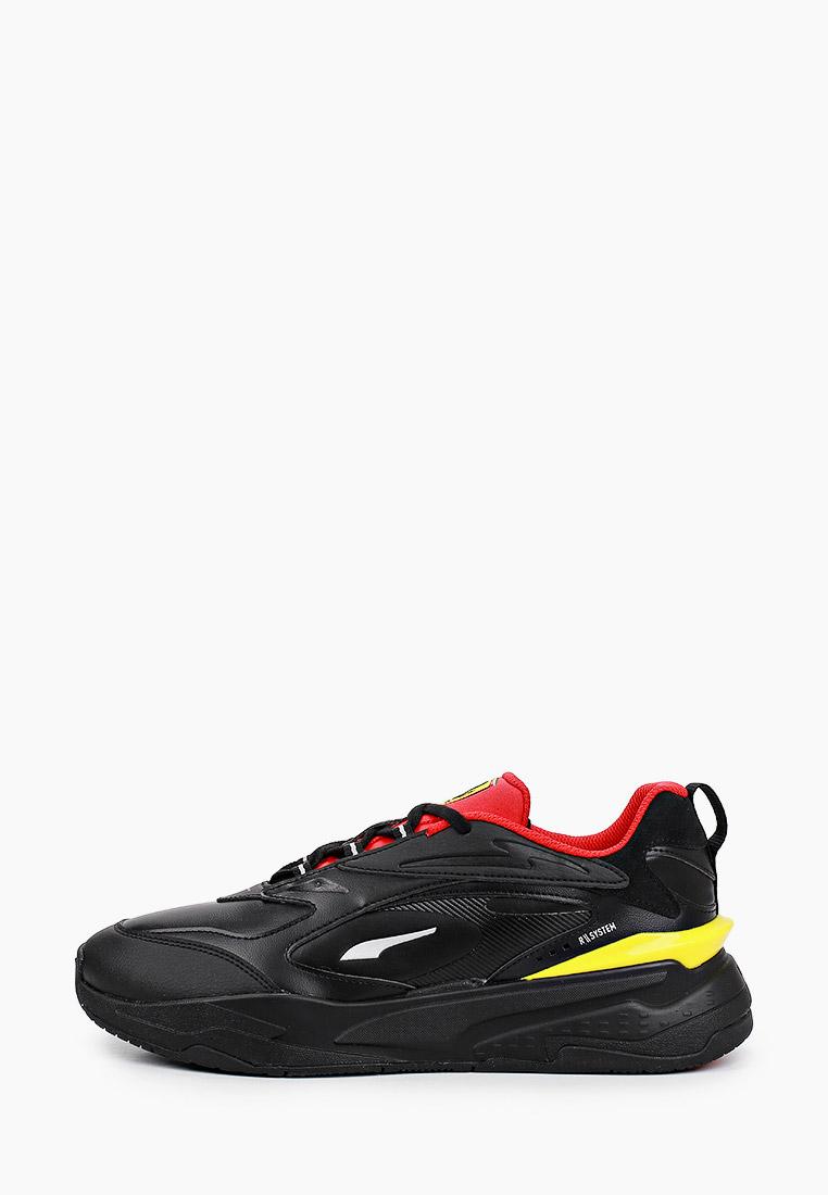 Мужские кроссовки Puma (Пума) 306810