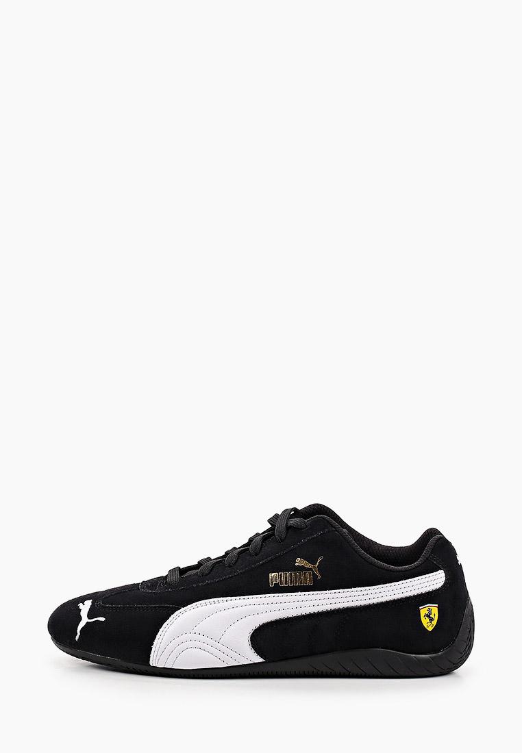 Мужские кроссовки Puma (Пума) 306796