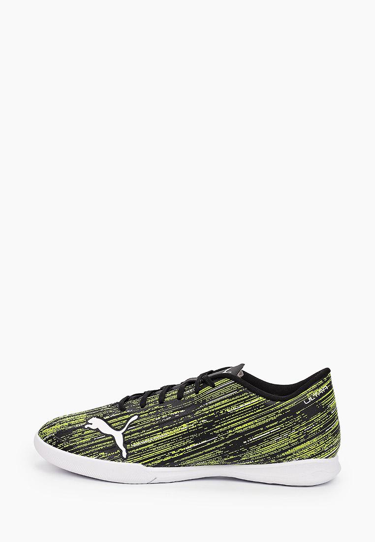 Мужские кроссовки Puma (Пума) 106358