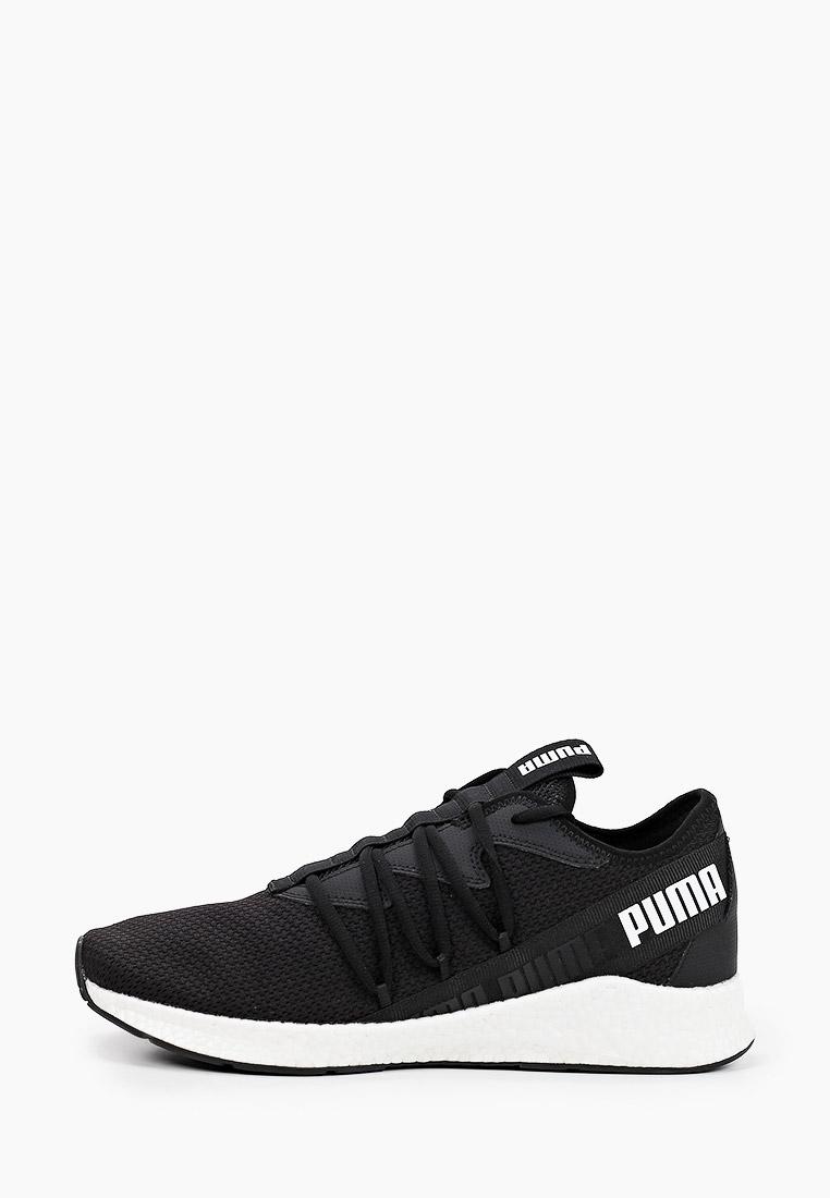 Мужские кроссовки Puma (Пума) 192568