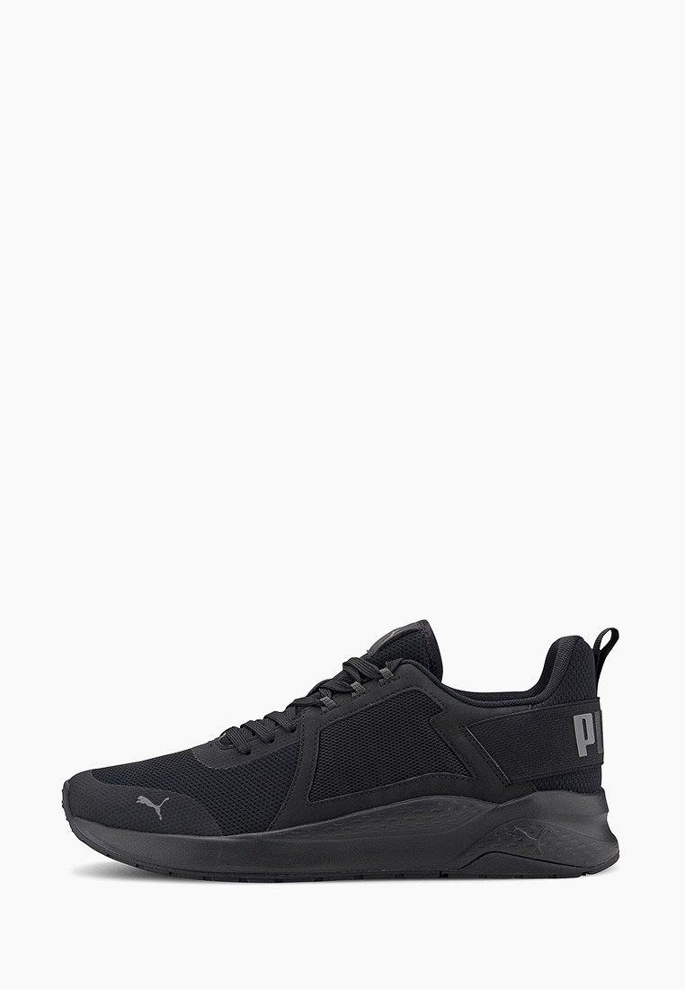 Мужские кроссовки Puma (Пума) 371131