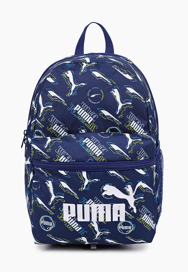 Рюкзак для мальчиков Puma (Пума) 78237